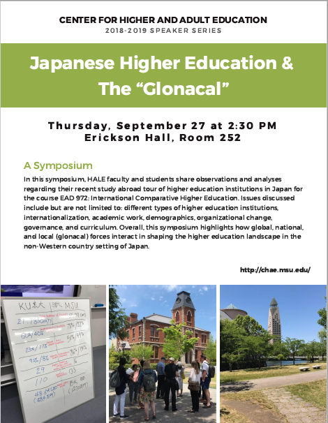 """CHAE Speaker Series: Japanese Higher Education and The """"Glonacal"""""""