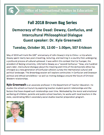 Event: OISE Fall 2018 Brown Bag Series
