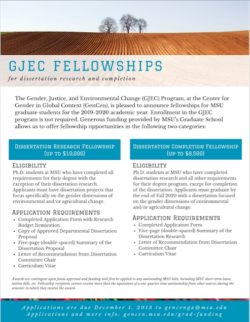 GJEC Fellowships