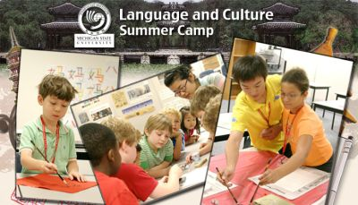 Confucius Institute to hold Chinese camps