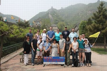 Announcing sponsored international study trips for doctoral students