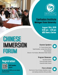 Chinese Immersion Forum flyer